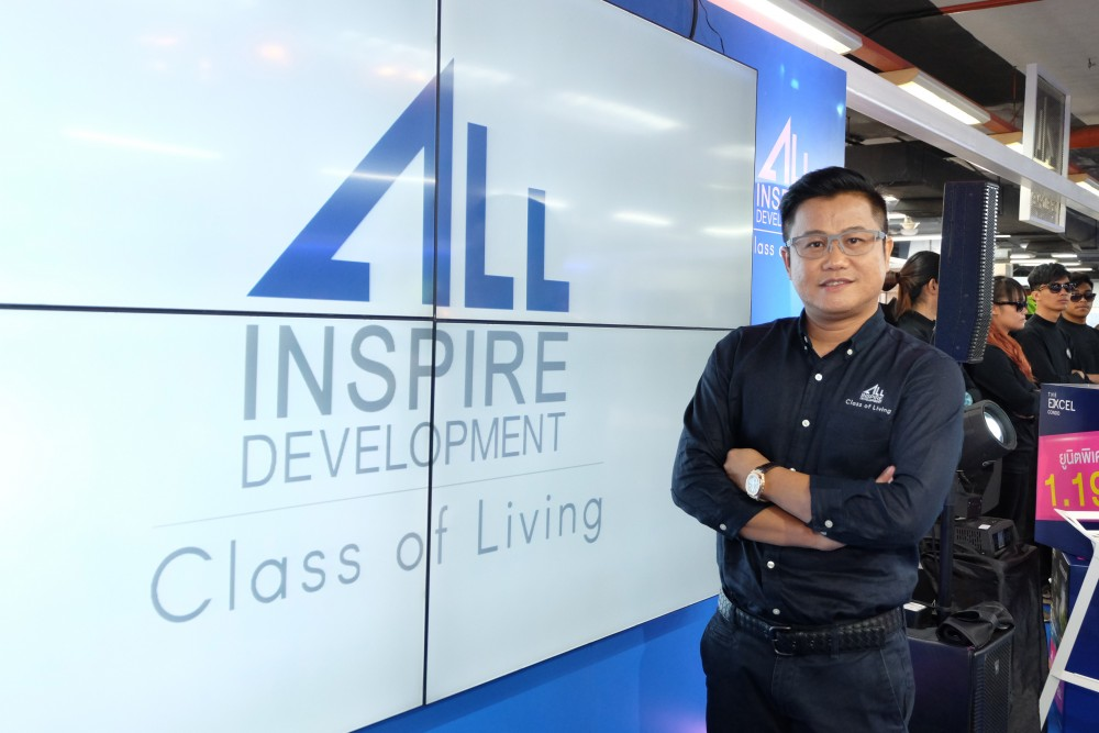 All Inspire – Estate Developer – Is Set for Its 150 Million - IPO at ฿1.00